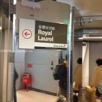 [2014/JUL] BR716 TPE-PEK 長榮航空77W皇璽體驗